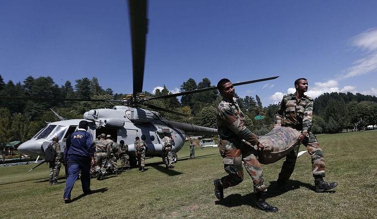 We Support Jammu & Kashmir