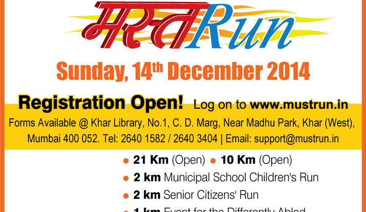 MUSTRun for a Disabled-Friendly Mumbai!