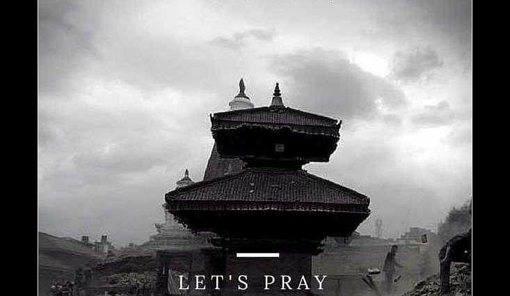 Help Rebuild Nepal