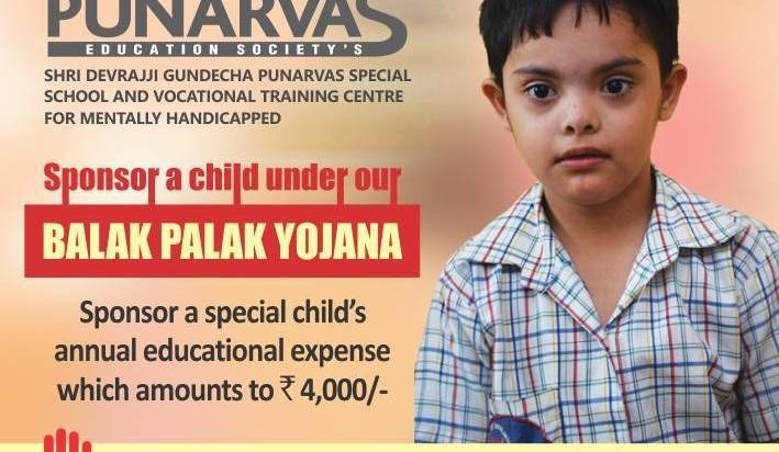 Help educate the Mentally Challenged children of Punarvas - Balak Palak Yojana