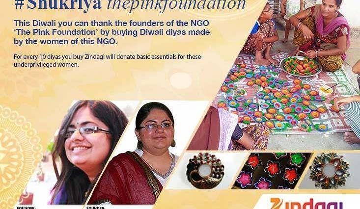 This Diwali say Shukriya
