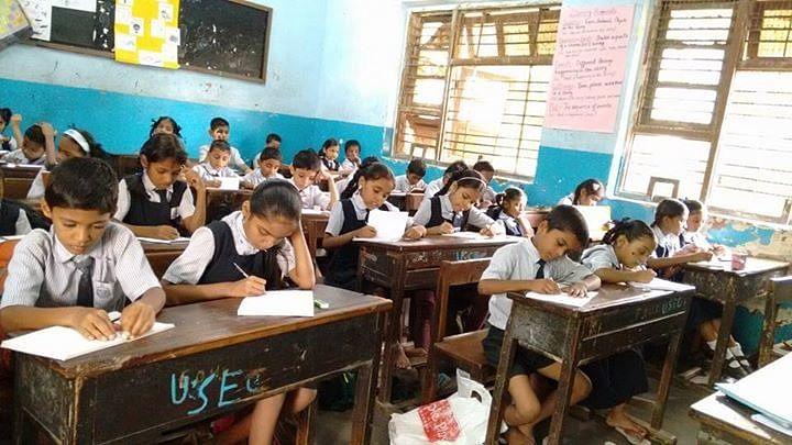 School Chalein Hum