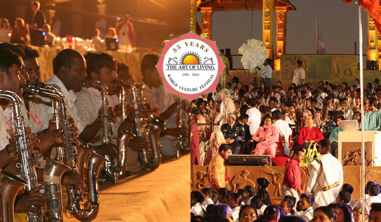 WCF - World Culture Festival