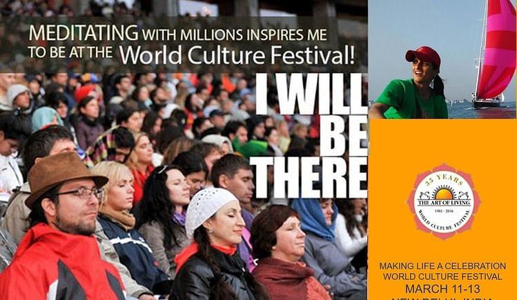 World Cultural Festival (AN)