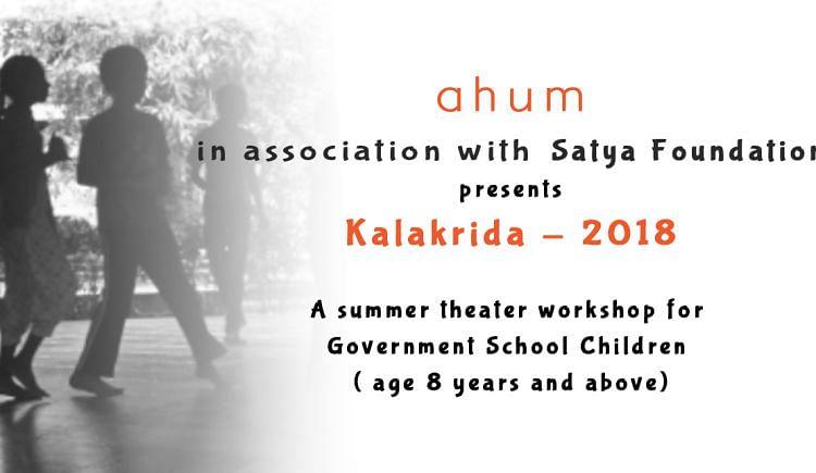 Kalakrida 2018 - 3rd summer workshop in arts