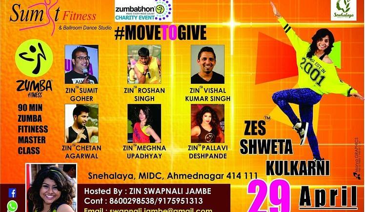#MoveToGive