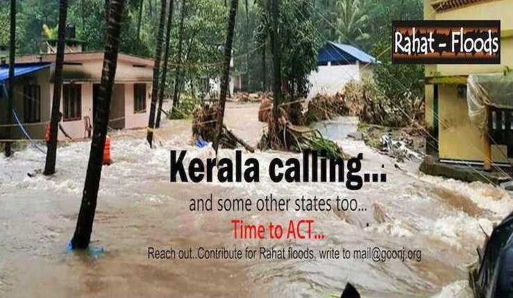 Goonj is helping flood ravaged communities in Kerala, come join us!