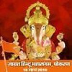 Giril Bhatia